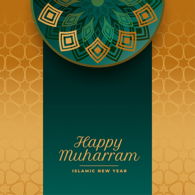 Muharram Heureux Islamic Festival Salutation Fond De Célébration Vecteur gratuit