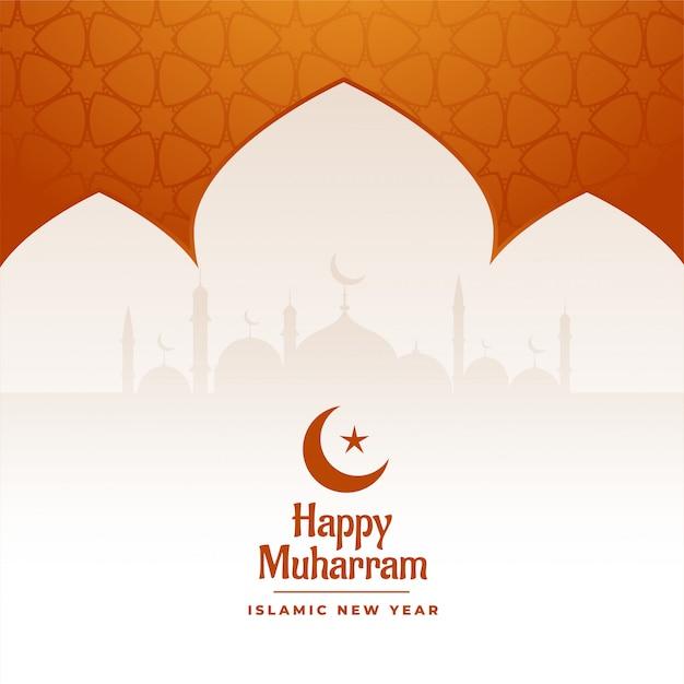 Muharram heureux islamic Vecteur gratuit
