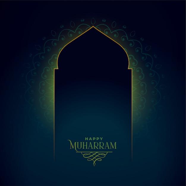 Muharram heureux voeux avec porte de la mosquée rougeoyante Vecteur gratuit