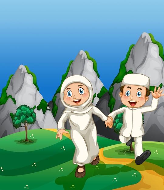 Musulman et parc Vecteur gratuit