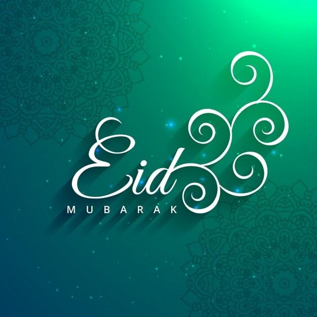 Musulmans Eid Carte Célébration Du Festival Vecteur gratuit