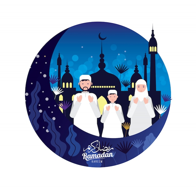 Les musulmans en prière de tenue traditionnelle pour le mois sacré du ramadan kareem. Vecteur Premium