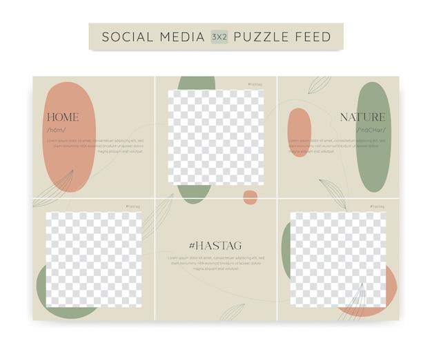 Nature Verte Douce Beauté Médias Sociaux Ig Instagram Puzzle Post Modèle D'alimentation Avec Feuille Abstraite Et Nature Vecteur Premium
