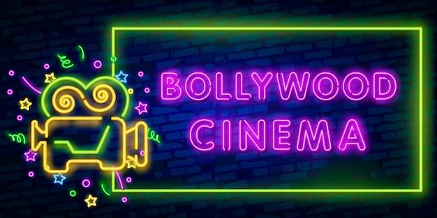 Néon brillant du cinéma indien rétro Vecteur Premium
