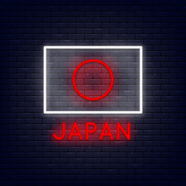 Néon, drapeau japonais, à, mur brique Vecteur Premium