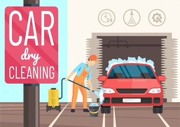 Nettoyage à sec de voiture Vecteur Premium