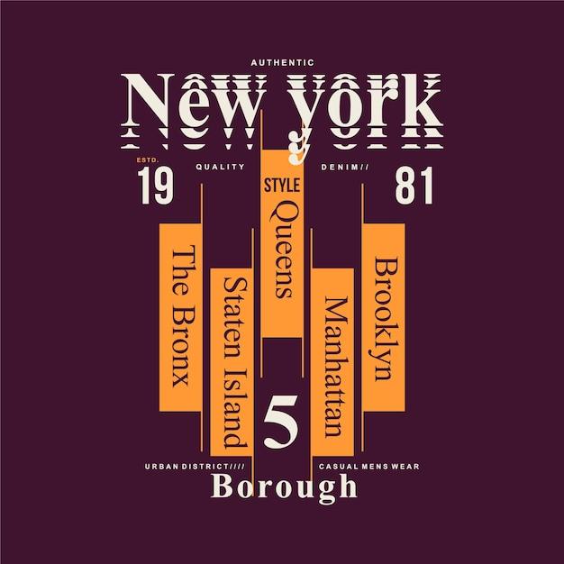 New York City Lettrage Cool Bon Pour Illustration De Typographie De Conception De T-shirt Vecteur Premium