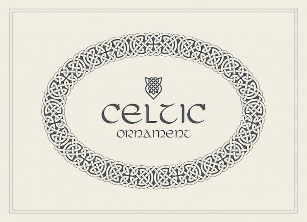 Noeud Celtique Tressé Ornement De Bordure De Cadre. Format A4 Vecteur Premium