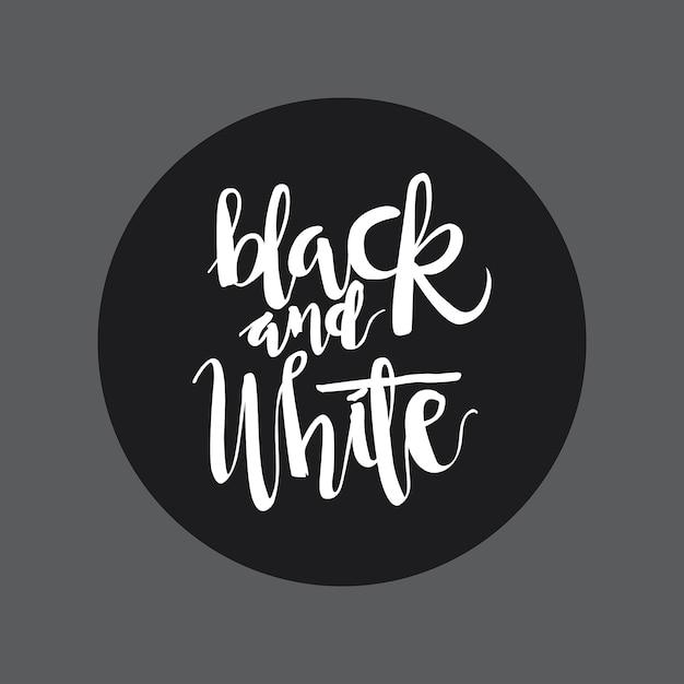 Nouage noir et blanc Vecteur Premium
