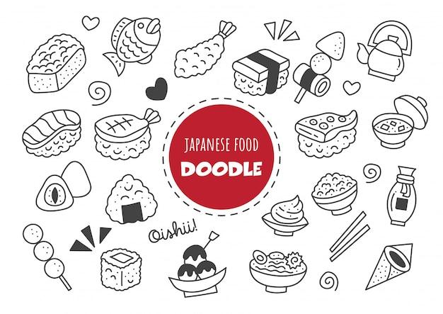 Nourriture Japonaise Kawaii Doodle Vecteur Premium