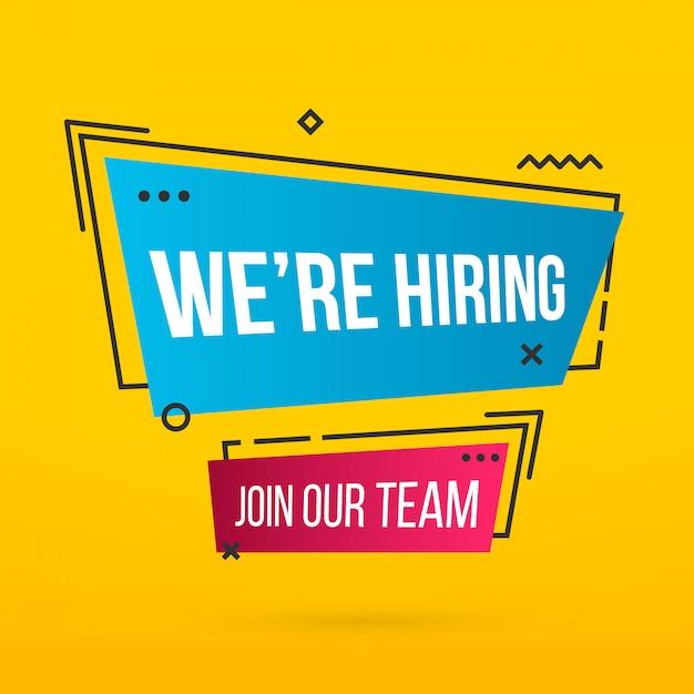 Nous recrutons et rejoignons notre équipe, bannière de recrutement Vecteur Premium