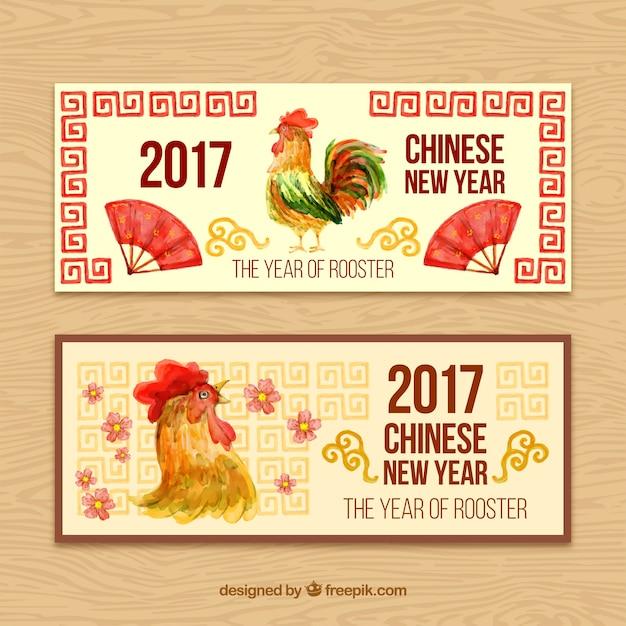 nouvel an chinois 2017 banni res avec des aquarelles t l charger des vecteurs gratuitement. Black Bedroom Furniture Sets. Home Design Ideas