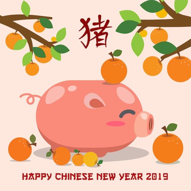 Nouvel an chinois 2019 fond de néon. les caractères chinois signifient année cochon. Vecteur Premium