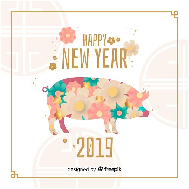 Nouvel an chinois 2019 fond Vecteur gratuit
