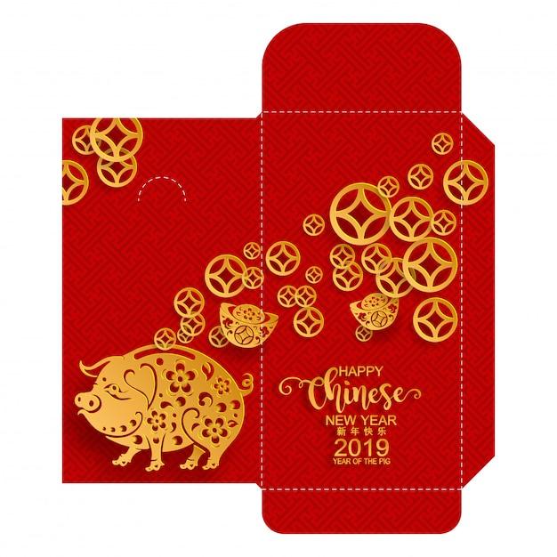 Nouvel an chinois 2019 paquet d'argent enveloppes rouges. Vecteur Premium