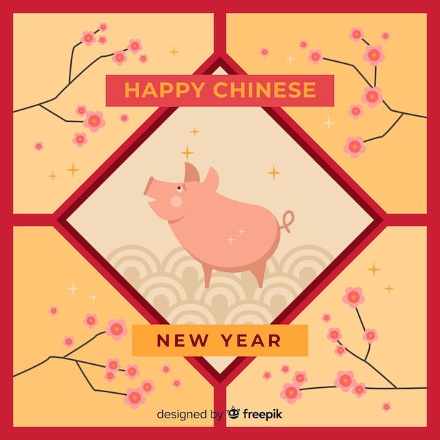 Nouvel an chinois 2019 Vecteur gratuit