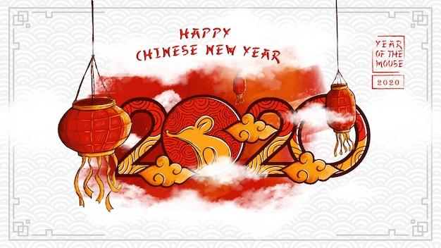 Nouvel An Chinois 2020 Dessiné à La Main Avec Le Symbole De La Souris, La Lanterne Et Le Nuage Est L'année Moyenne De La Souris. Vecteur Premium