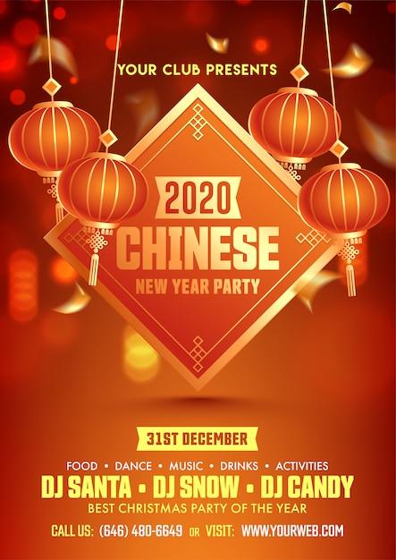 Nouvel an chinois 2020 party flyer design avec des lanternes suspendues décorées sur du brun Vecteur Premium