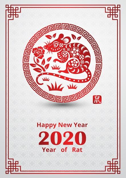 Nouvel An Chinois 2020 Vecteur Premium