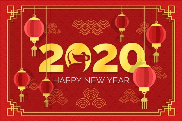 Nouvel an chinois au design plat Vecteur gratuit