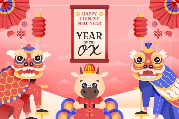 Nouvel An Chinois Coloré 2021 Vecteur gratuit