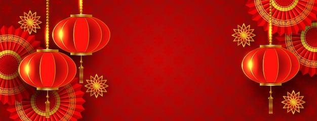 Nouvel An Chinois Doré 2021 Vecteur gratuit