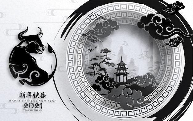 Nouvel An Chinois Du Boeuf Avec Style Artisanal Vecteur gratuit