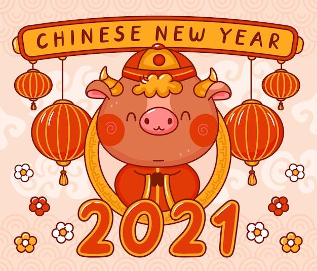 Nouvel An Chinois Du Bœuf Vecteur Premium