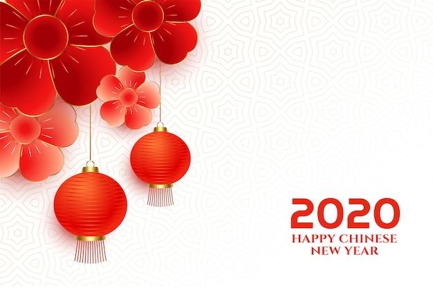 Nouvel an chinois élégant fond de salutation de fleurs et lanterne Vecteur gratuit