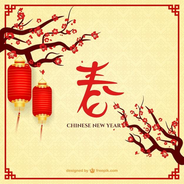 Nouvel an chinois avec des lampes Vecteur gratuit