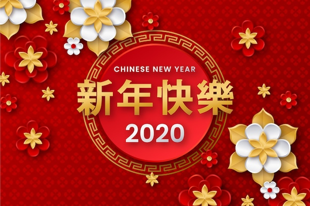 Nouvel an chinois en papier Vecteur gratuit