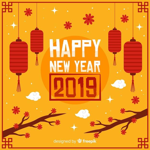 Nouvel an chinois plat 2019 Vecteur gratuit