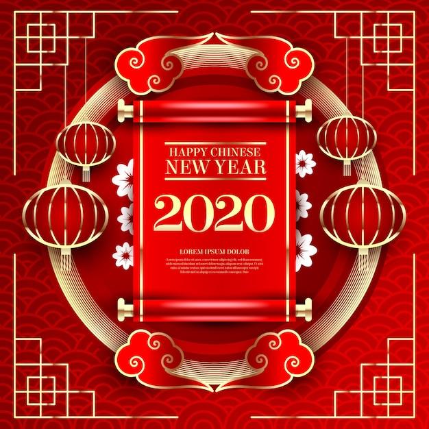 Nouvel an chinois rouge et doré Vecteur gratuit