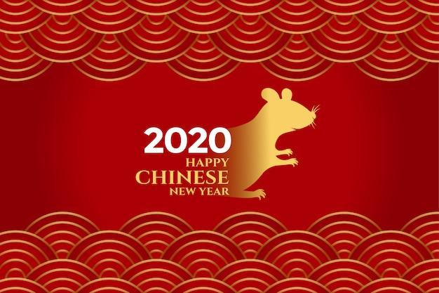 Nouvel An Chinois Rouge élégant De Fond De Rat Vecteur gratuit