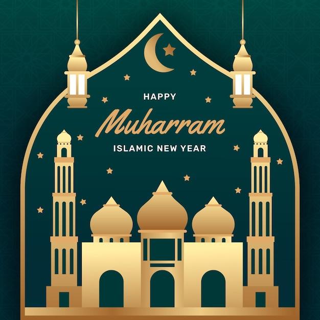 Nouvel An Islamique Avec Château Vecteur gratuit