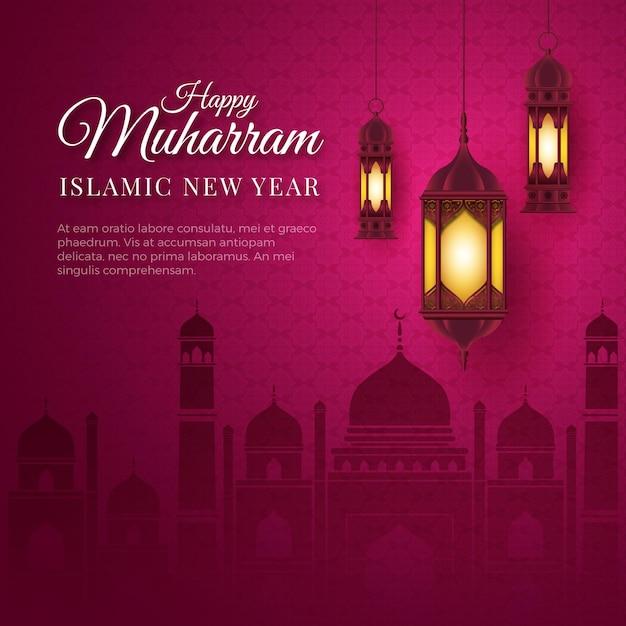 Nouvel An Islamique Réaliste Vecteur Premium