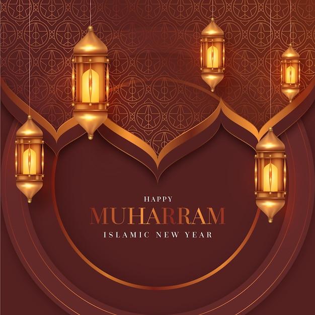 Nouvel An Islamique Réaliste Vecteur gratuit