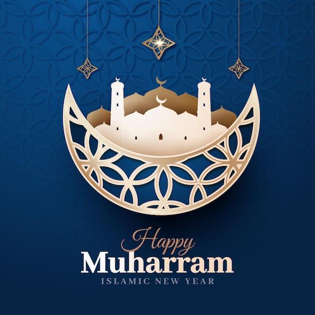Nouvel An Islamique En Style Papier Vecteur gratuit