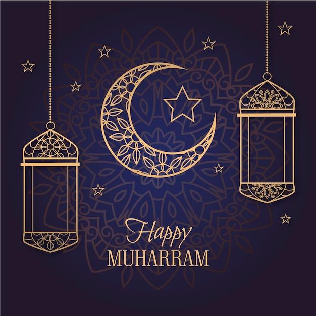 Nouvel An Islamique Vecteur gratuit
