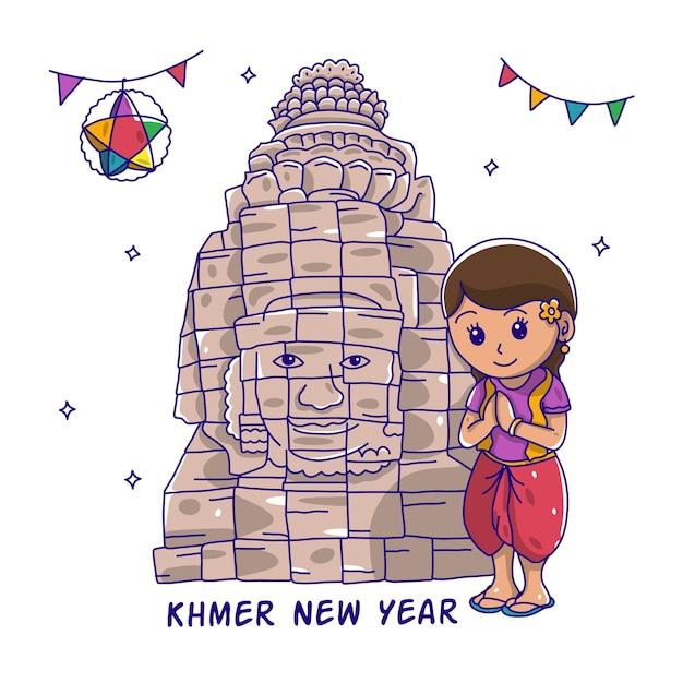 Nouvel An Khmer Jolies Filles Vecteur Premium