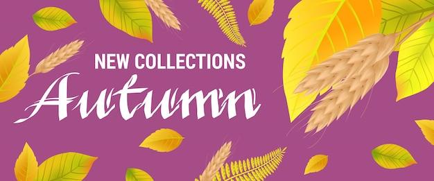 Nouvelles collections lettrage d'automne avec des blés et des feuilles. Vecteur gratuit