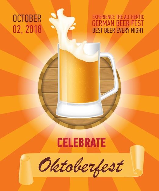 Octoberfest, conception d'affiche de bière allemande Vecteur gratuit