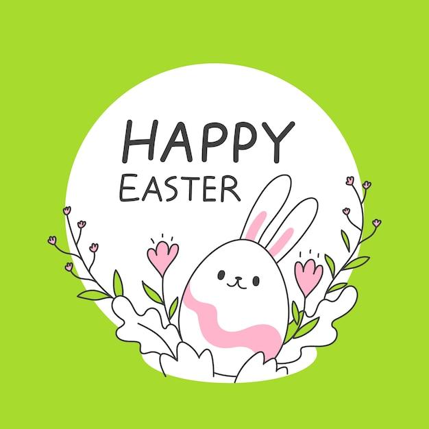 Oeufs de pâques mignons avec oreilles de lapin au printemps style, illustration vectorielle ligne simple et propre Vecteur Premium