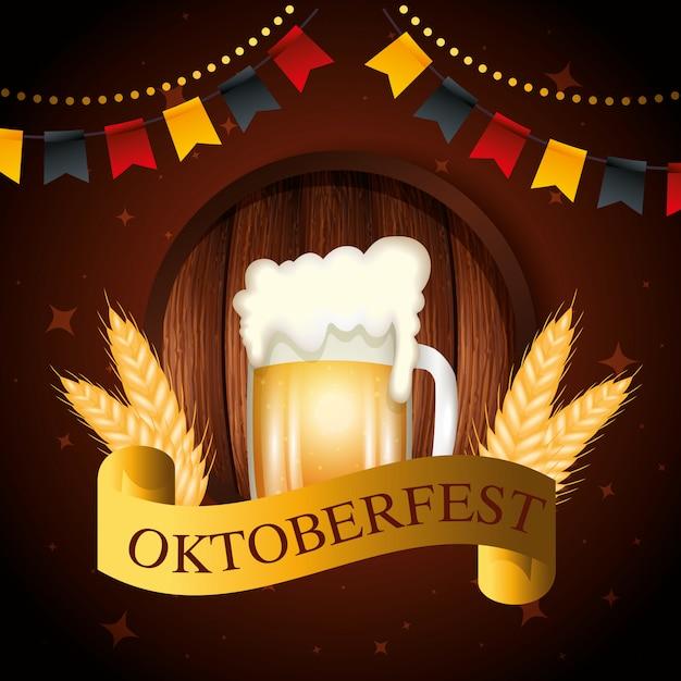 Oktoberfest avec illustration de bière et ruban jar Vecteur gratuit