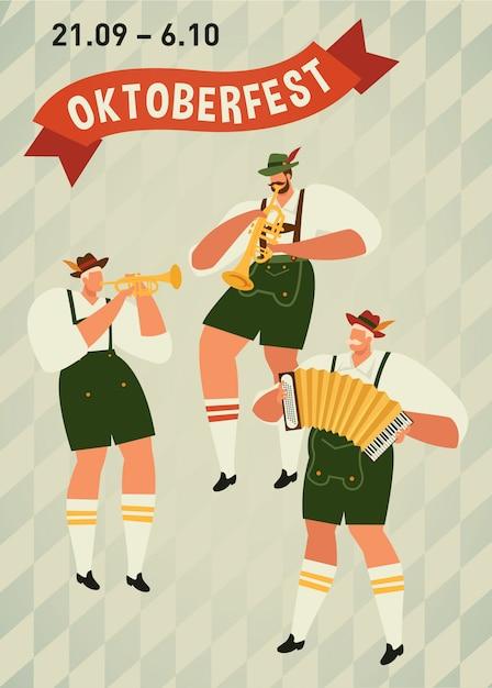 Oktoberfest, personnages de dessins animés drôles en costumes folkloriques bavarois de bavière célèbrent l'affiche Vecteur Premium