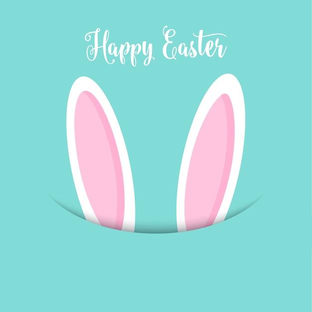 oreilles de lapin de Pâques Vecteur gratuit