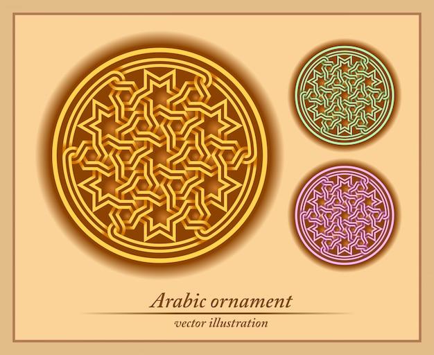 Ornement Arabe, Géométrique, Vecteur Vecteur Premium