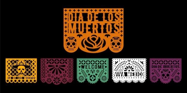 Ornement coloré de guirlande de papier mexicain Vecteur Premium