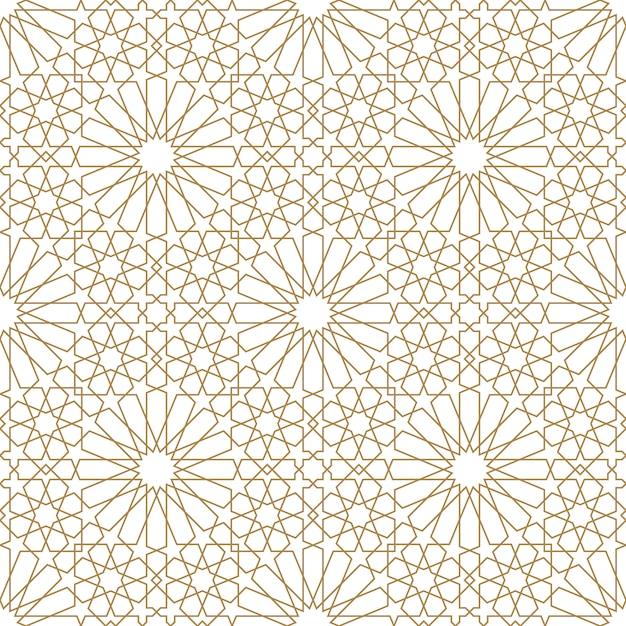 Ornement Géométrique Arabe Sans Soudure De Couleur Marron. Vecteur Premium