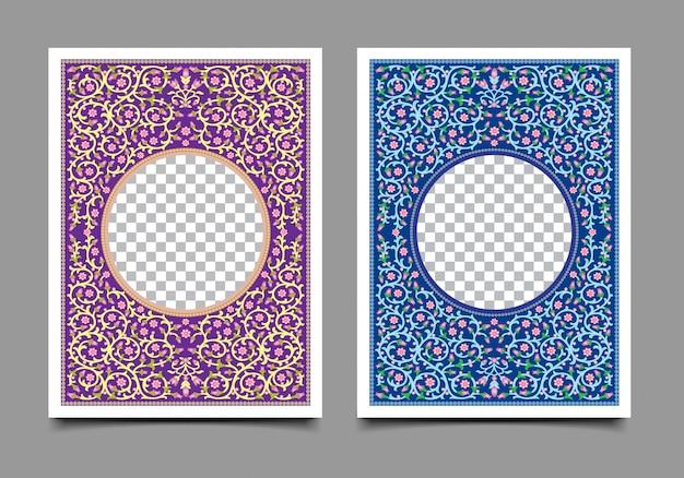 Ornement Islamique D'art Floral Pour Couverture De Livre De Prière Vecteur Premium